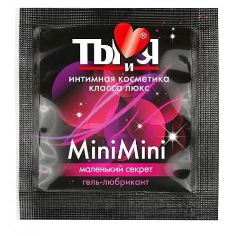 Женский сужающий гель-лубрикант MiniMini в одноразовой упаковке - 4 гр.